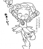 coloriage magical doremi 015